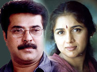 Mammootty and Revathi