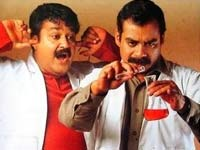 Sathyan Anthikkad and Mohanlal