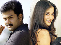 Prithviraj and Raima
