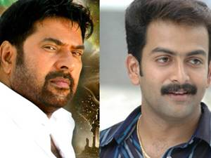 Mammooty and Prithviraj