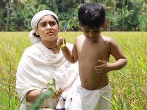 Thadaka Vayalar Kavitha Mp3