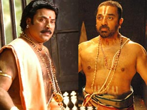 Mammootty and Kamal Hassan