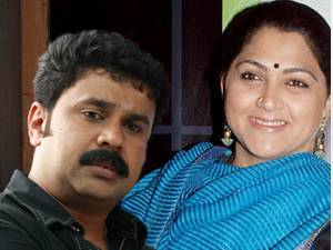 Dileep with Khushboo