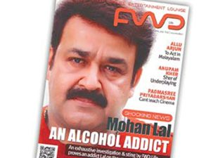 Mohanlal-Forward magazine