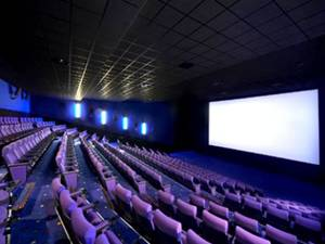 Multiplex Theatre