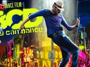 ABCD Any Body Can Dance