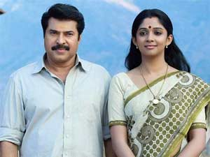 Mammootty and Naina USha