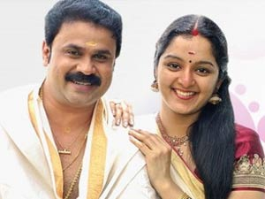 Dileep and Manju Varrier