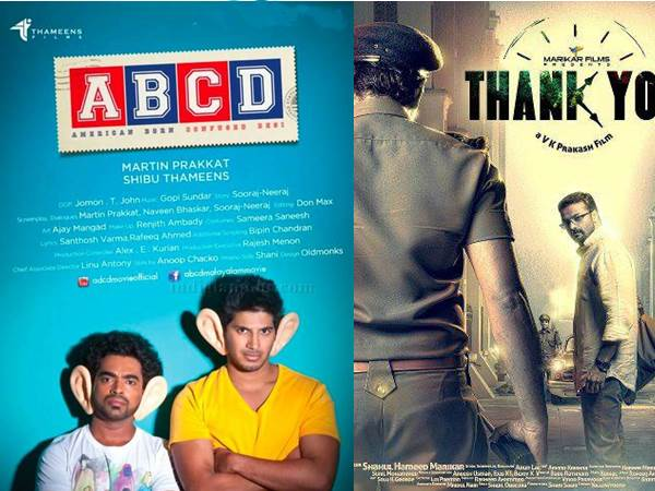 ABCD-Thank You