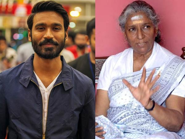 Dhanush and S Janaki