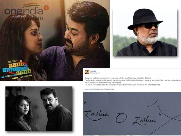 Mohanlal, Amala Paul and Joshi