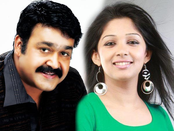 Mohanlal and Nyla Usha!