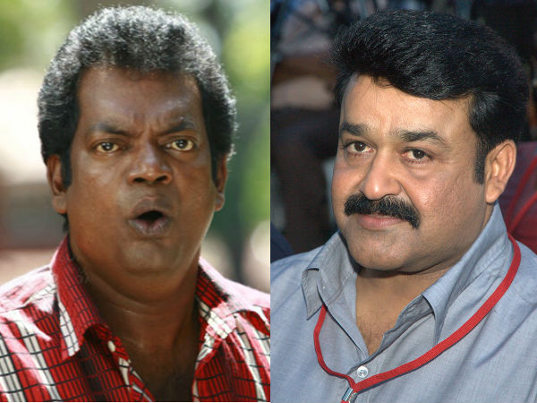 Salim Kumar scared of Mohanlal