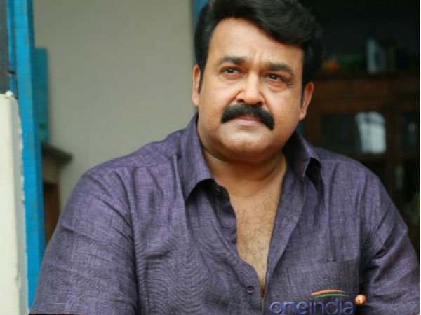 Mohan Lal