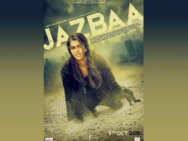 jazbaa-wallpaper