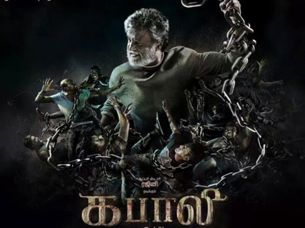 kabalidistributionrights
