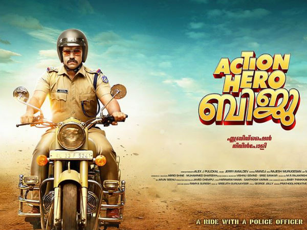 action-hero-biju