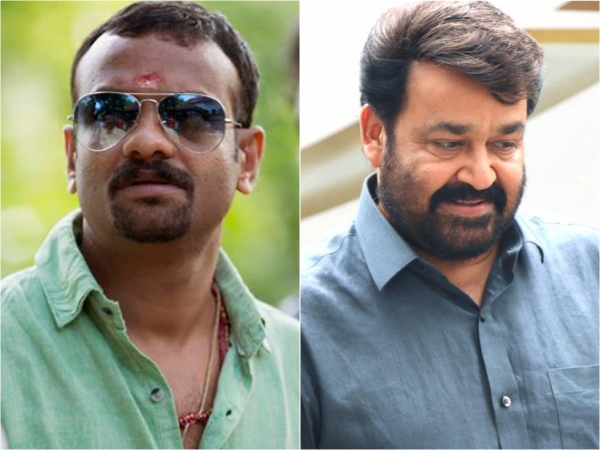mohanlal-movies-rs-vimal