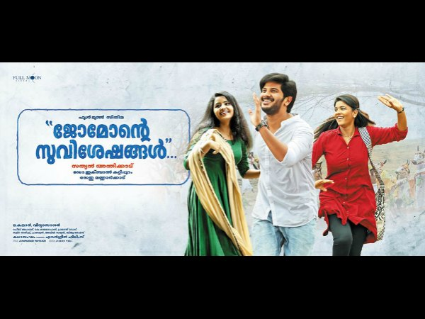 jomonte-suviseshangal-movie-review-