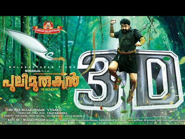 pulimurugan-3d-box-office