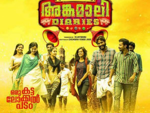 angamaly-diaries
