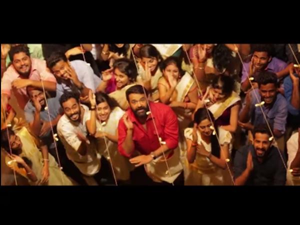 ഒടുവില് മോഹന്ലാലിന്റെ ജിമിക്കി കമ്മല് ഡാന്സും വന്നു! ഇതാണ് ശരിക്കും സൂപ്പര് ഹിറ്റ്!!