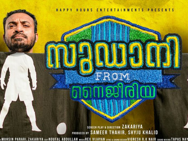Sudani, First look poster