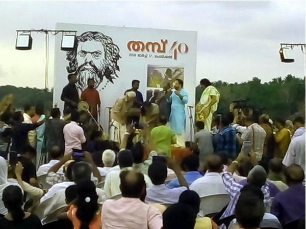 നിളയോരത്ത് 'തമ്പ്' സിനിമയുടെ നാല്പ്പതാം വാര്ഷികം ആഘോഷിച്ചു