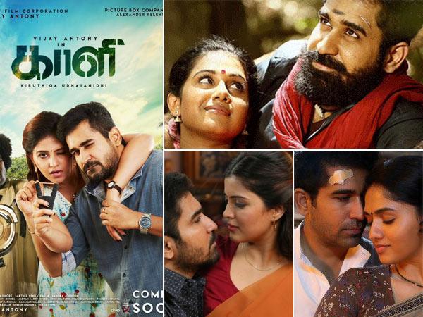 'കാളി'- പതിവു തെറ്റിക്കാത്ത വിജയ് ആന്റണി ചിത്രം! തമിഴ് മൂവി റിവ്യൂ