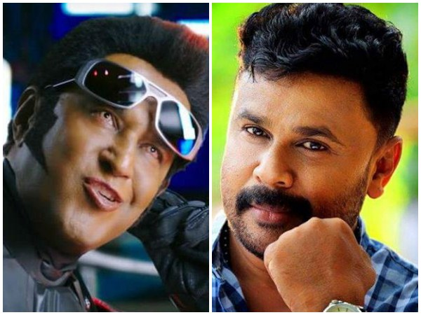 dileep-rajini