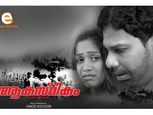 aakasmikam short film
