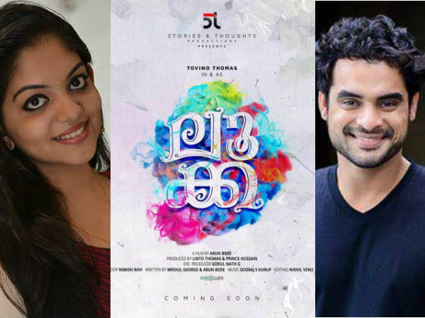 tovino-thomas-and-asif-ali