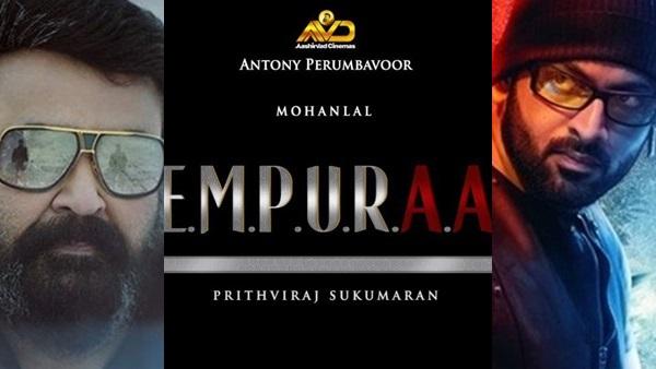 ഇനി അബ്രാം ഖുറേഷിയുടെ നാളുകള്! ലൂസിഫര് 2 എമ്പുരാന് പ്രഖ്യാപിച്ചു! വെെറലായി വീഡിയോ