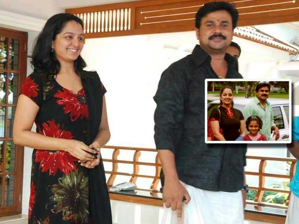 Manju Warrier, Dileep