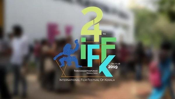 IFFK 2019: കേരള രാജ്യാന്തര ചലച്ചിത്രോത്സവത്തിന് ഇന്ന് തുടക്കമാവും
