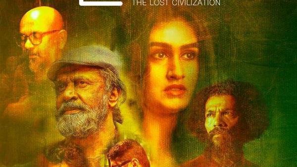 ഈലം കരീബിയൻ ചലച്ചിത്ര മേളയിലേക്ക്