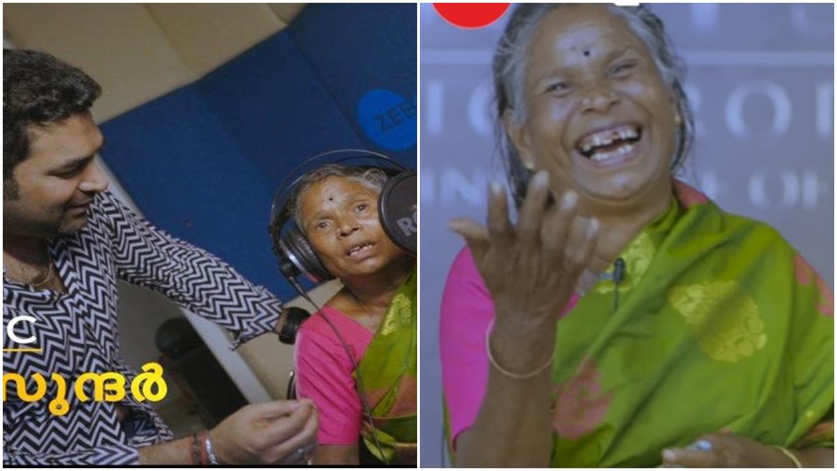 നഞ്ചമ്മയുടെ ആലാപനത്തില് തരംഗമായി പുതിയ പാട്ട്! ഗോപി സുന്ദറിന്റെ സംഗീതത്തില് പാടി ഗായിക