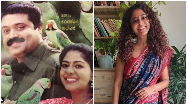 പൂര്ണിമ നായികയായ സുരേഷ് ഗോപിയുടെ ആ സിനിമ, ഓര്മ്മചിത്രം പങ്കുവെച്ച് നടി