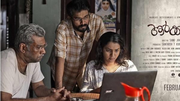 ബിജു മേനോന്-പാര്വതി ചിത്രം ആര്ക്കറിയാം ടീസറും ഫസ്റ്റ്ലുക്കും പുറത്ത്, പങ്കുവെച്ച് കമല്ഹാസനും ഫഹദും