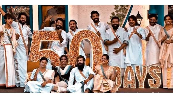 അവര്ക്ക് വേണ്ടി എന്തിനാണ് ബഹളമുണ്ടാക്കുന്നത്; 55 ഭാഷകളിലും ബിഗ് ബോസിന്റെ  ഫോര്മാറ്റ് ഒന്നാണെന്ന് ആരാധകര്