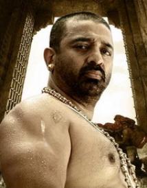 https://malayalam.filmibeat.com/img/2009/03/24-kamalhassan-.jpg