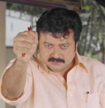 http://malayalam.filmibeat.com/img/2009/04/07-samastha-keralam-po-200.jpg
