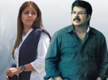 https://malayalam.filmibeat.com/img/2009/12/07-palery-manikyam-1.jpg
