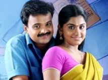 https://malayalam.filmibeat.com/img/2010/03/11-kunjacko-boban.jpg