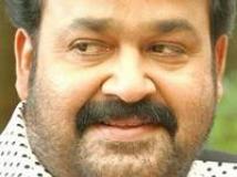 https://malayalam.filmibeat.com/img/2010/06/02-mohanlalface-200.jpg