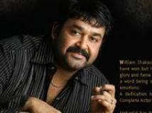 http://malayalam.filmibeat.com/img/2010/08/27-lal9.jpg