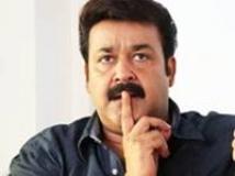 https://malayalam.filmibeat.com/img/2010/08/29-mohanlal-oru-naal.jpg