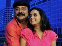 https://malayalam.filmibeat.com/img/2010/09/24-jayaram-and-bhavana.jpg