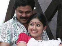https://malayalam.filmibeat.com/img/2010/11/04-dileep-karyasthan.jpg
