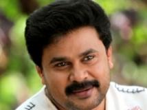 http://malayalam.filmibeat.com/img/2010/11/29-dileep.jpg